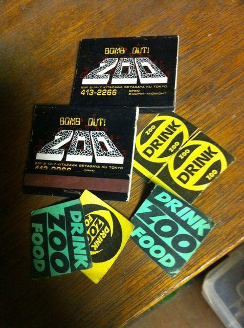 zoo drink ticket