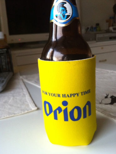 orion-coozie.jpg