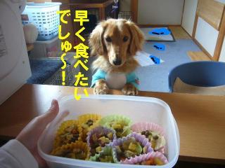 食べたい♥