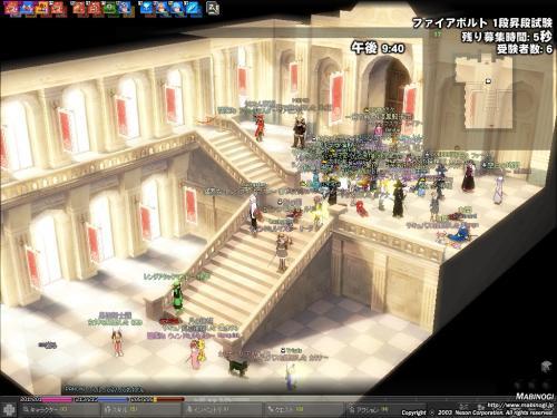 mabinogi_2008_02_25_004.jpg