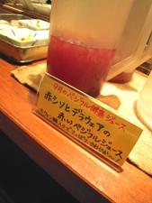 赤いジュース