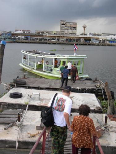 Banleam渡船