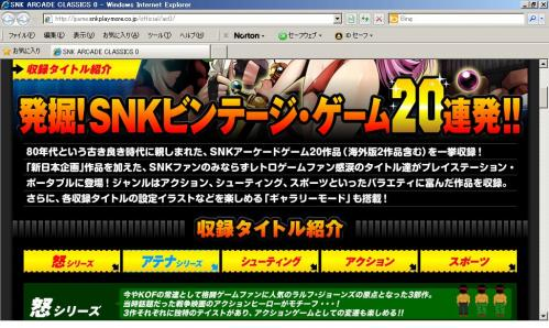 SNK 3