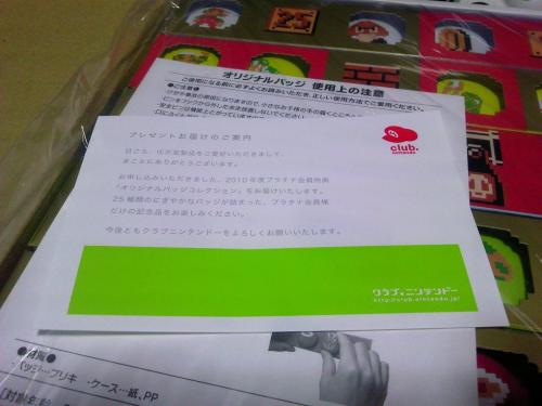 TS3W0007_20110214215727.jpg