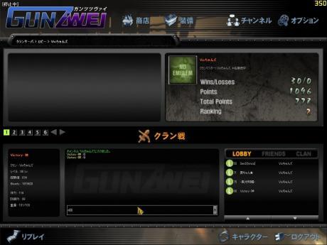 Gunz0111.jpg