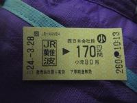 R0016982.jpg