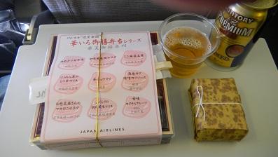 2011台湾4