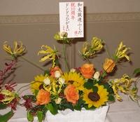 10周年記念コンサート 004-