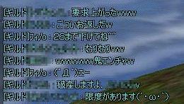 rohan0303235538937z.jpg