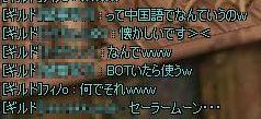 rohan0304201539859x.jpg