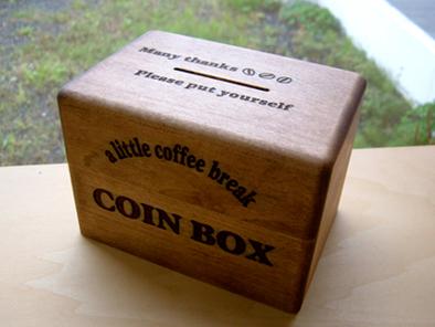 コインボックス 1