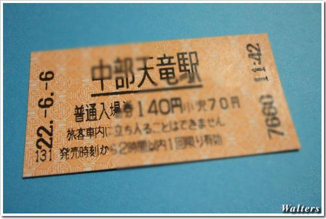 DSCF1990_20101220193004.jpg