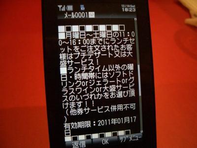 cimg7704.jpg