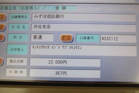 RIMG0052.jpg
