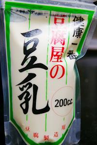 豆腐屋さんの豆乳♪