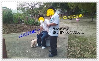 091003_1507+02_convert_20091005110932.jpg