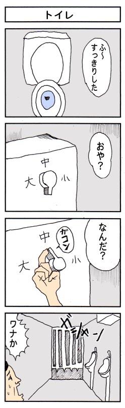 20071006222008.jpg