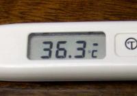 微熱が出た20090930