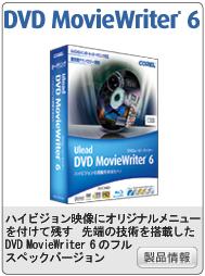 dmw6.jpg