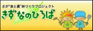 kizuna-banner2.jpg