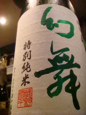 006_20111006110935.jpg
