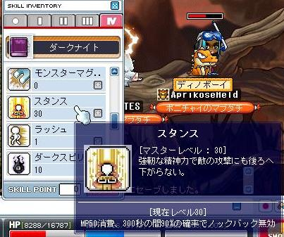 Maple091101_015440.jpg