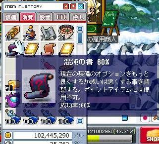 Maple091108_210910.jpg
