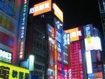 秋葉原(夜)