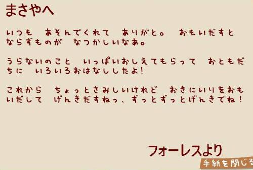 0104f_20110104123723.jpg