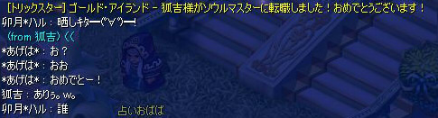1222a_20101222124456.jpg