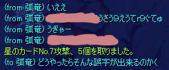 1222c_20101222124455.jpg