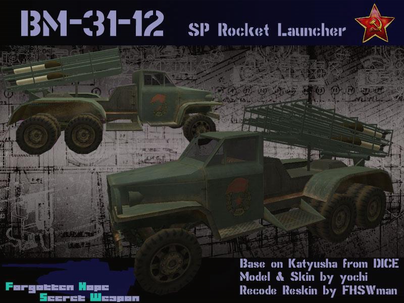 BM-31-12.jpg