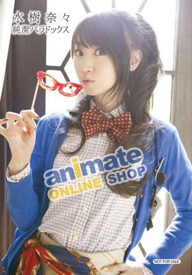 http://blog-imgs-12.fc2.com/w/b/o/wbonbon/mizukinana_parad2.jpg