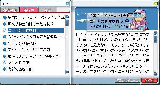 20071111170932.jpg