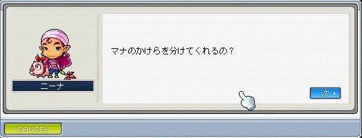 20071111171023.jpg