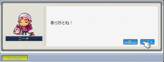 20071111171040.jpg