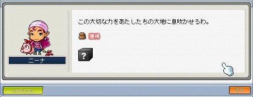 20071111171148.jpg