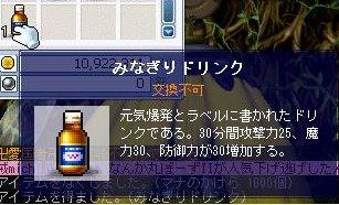 20071111171240.jpg