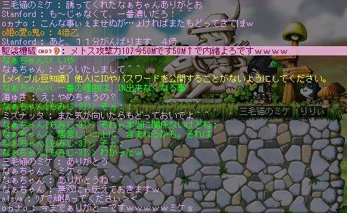 20071120211502.jpg