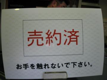 IMG_2435.jpg