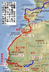 バマコ出発・今後の走行予定ルート地図