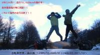 BlogTop-110613.jpg