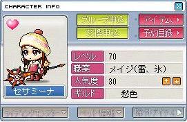 Maple0500.jpg