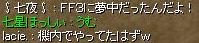 060911gv4.jpg
