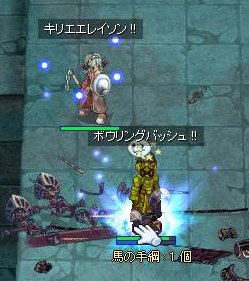060911kishidan3.jpg