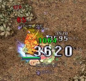 060911tenshi.jpg