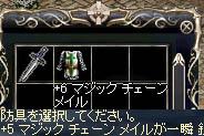 20060618_11.jpg