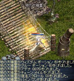 20060618_6.jpg