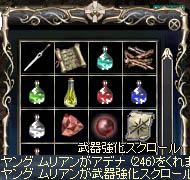 20060618_9.jpg