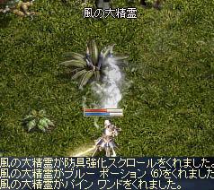 20070609_5.jpg